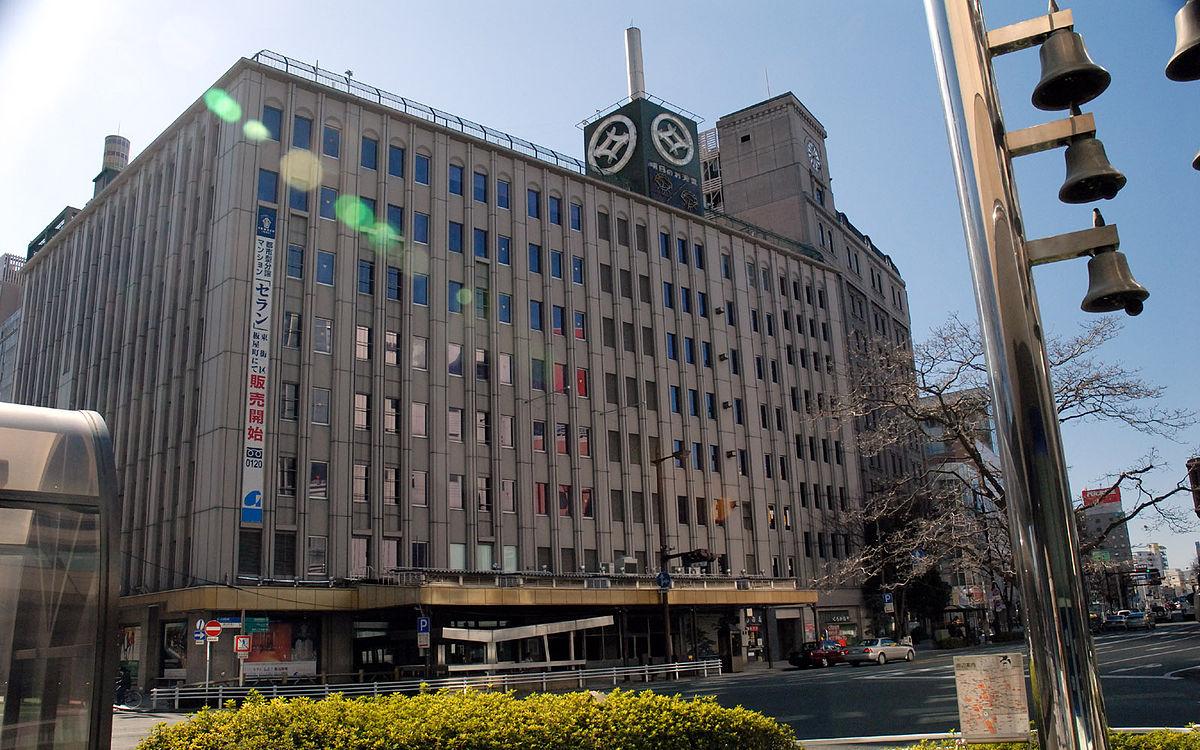 matsubishi department store wikipedia