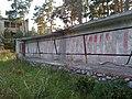 Mauer mit Propagandaspruch der GSSD auf dem Truppenübungsplatz Wittstock.jpg