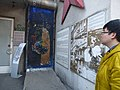 Mauermuseum del Checkpoint Charlie 04.jpg