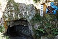 Megijima-女木島 (7037568059).jpg