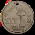 Memoriál Jaroslava Švarce 2017 medaile.png