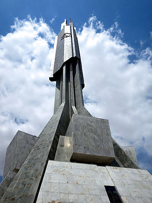 Agostinho Neto - The Neto mausoleum and memorial in Luanda