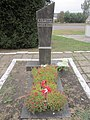 Memorial Cemetery. The graves of the victims of fascism.jpg