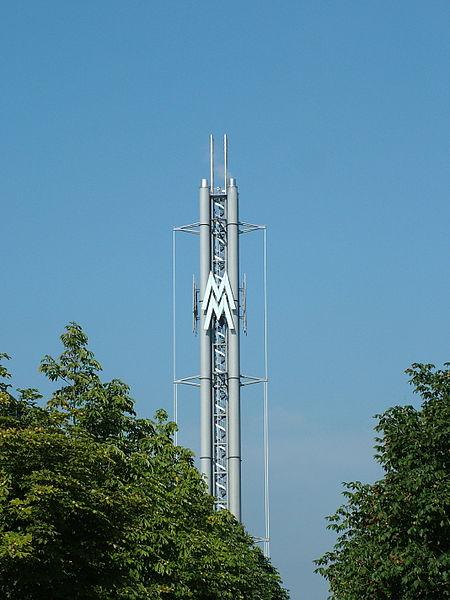 File:Messeturm.jpg