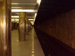 Prazhskaya - Station platform with the Prague Metro design
