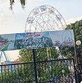 Mian Waheed Ud Din Park.jpg