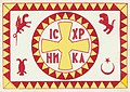 Mijak Flag from the 15th century.jpg