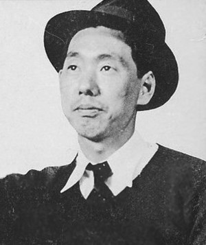 Mikio Naruse - Naruse in 1933