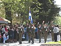 Military parade in Naousa Greece.jpg