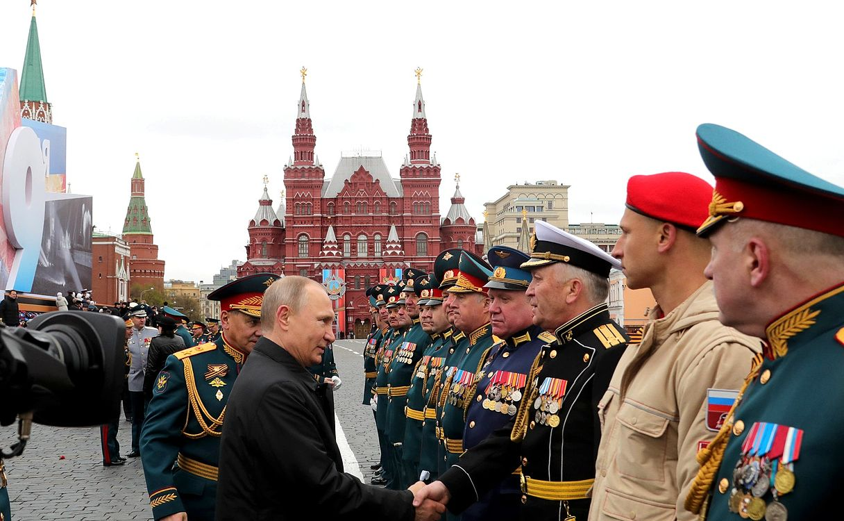 Military parade on Red Square 2017-05-09 049.jpg
