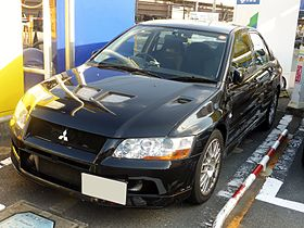 Mitsubishi lancer evolution wikipedia mitsubishi lancer evolution vii gh ct9a frontg sciox Images
