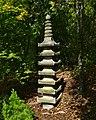 Miyazu Garden (8410961648).jpg