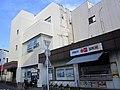 Mizuho Bank Yamato Branch.jpg