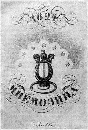 Mnemozina - Mnemozina cover, 1824.