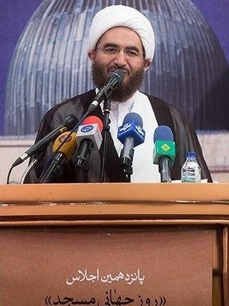 Muhammad Javad Haj Ali Akbari - Image: Mohammad Javad Hajaliakbari 01
