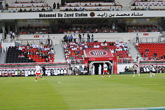 2009 FIFA Club World Cup - Image: Mohammed Bin Zayed Stadium