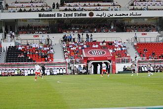 2013 FIFA U-17 World Cup - Image: Mohammed Bin Zayed Stadium