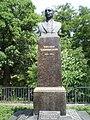 Mohyla-kotsiibynskoho-01.JPG