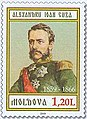 Moldavian Stamp with the Portrait of Alexandru Ioan Cuza by August Strixner.jpg