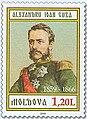 Moldavian Stamp with the Portrait of Alexandru Ioan Cuza by August Strixner.jpg