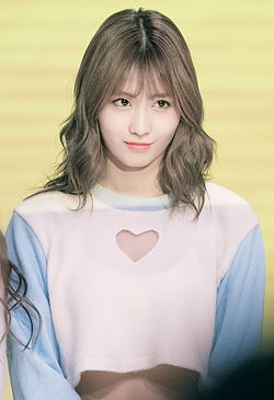 Momo Hirai at Twice Sudden Attack Fan Meeting on March 25, 2017 (1).jpg