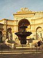 Monte Carlo Entrance.JPG