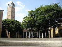 Moriya-city-office.JPG
