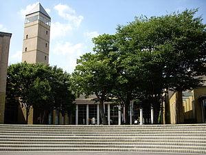 Moriya, Ibaraki - Moriya city hall