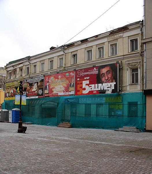 На Арбате восстановят два исторических здания