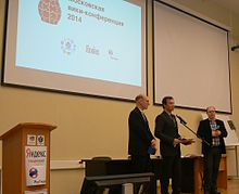 Moscow-Wiki-Conf-2014-J'E'D-042.JPG