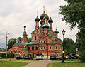 Moscow Ostankino HolyTrinityChurch1.jpg