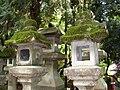 Mossy ishidourou at Kasuga Taisha.JPG