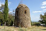 Mother of God Church of Giorgitsminda, Tower 1.jpg