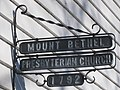 Mount Bethel Church Three Churches WV 2009 02 01 19.jpg