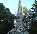 Mount Pleasant Cemetery 01.JPG