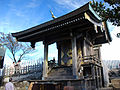 Mount Tsukuba Shrine on top.jpg