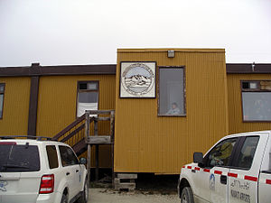 Clyde River, Nunavut - Image: Municpal building