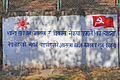 Mur peint (Région de Nagarkot) (8450041179).jpg