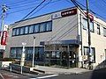Musashino Bank Wako Branch.jpg