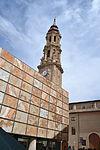 Museo Foro Caesaragusta - Torre de La Seo.JPG