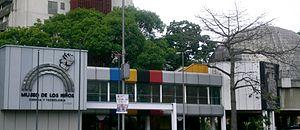 Children's Museum of Caracas - Image: Museo de los niños CCS