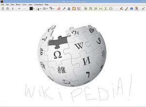 MyPaint - Image: My Paint v 1.1.0 screenshot