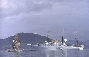 NOAAS Oceanographer (R 101) - NOAAS Oceanographer during her historic visit to the People's Republic of China in 1980.