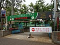 NTU Sports Center Underground Parking entrance on Xinsheng South Road 20190504.jpg