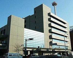 Shōwa-ku - Shōwa-ku Ward Office