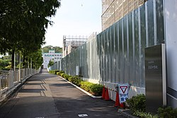 Nagoya City Tosei Junior High School Entrance 20150527.JPG