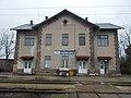 Nagytétény-Diósd railway station. Facade.JPG
