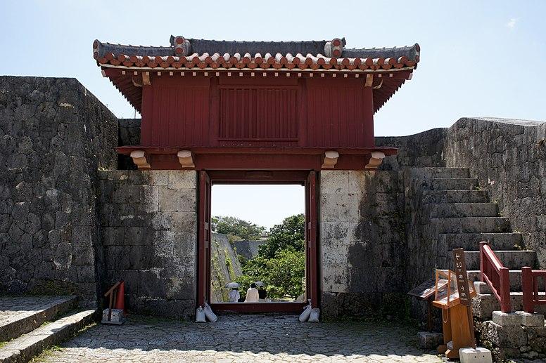 Naha Shuri Castle26s5s3200