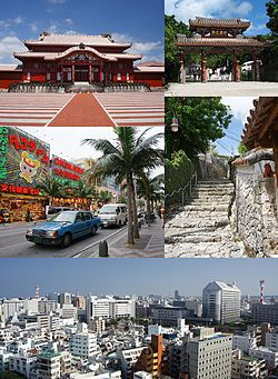 From top left: Shuri Castle, Shureimon, Kokusai dōri, Kinjocho Ishidatami-michi, Central Naha