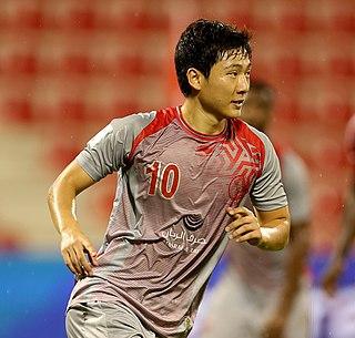 Nam Tae-hee South Korean footballer